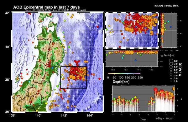 2011年6月9日_2011年3月11日 東北地方太平洋沖地震(M9.0) | 地震?噴火予知 ...